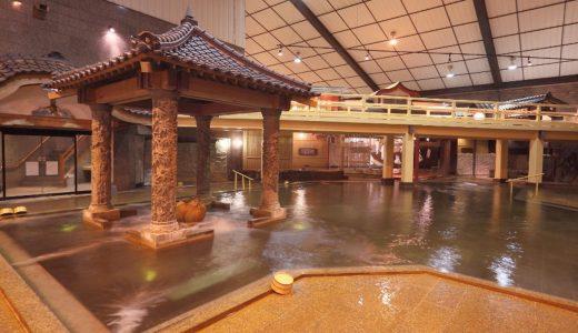 指宿温泉 指宿白水館(いぶすきおんせんいぶすきはくすいかん)