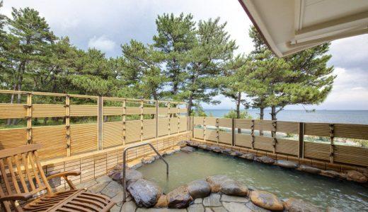指宿温泉 休暇村 指宿(いぶすきおんせんきゅうかむらいぶすき)
