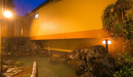 指宿温泉 いぶすき秀水園(いぶすきおんせんいぶすきしゅうすいえん)