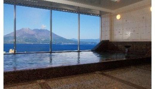 鹿児島サンロイヤルホテル(かごしまさんろいやるほてる)